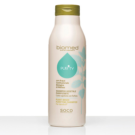 PURITY SHAMPOO VEGETALE PURIFICANTE